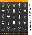 light bulb icons   illustration ... | Shutterstock .eps vector #257594902