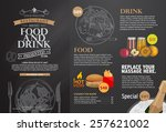 restaurant menu design. | Shutterstock .eps vector #257621002