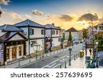 kobe  japan   january 25  2013  ... | Shutterstock . vector #257639695