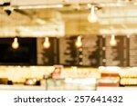 blur restaurant background  ... | Shutterstock . vector #257641432