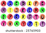 simple color button with... | Shutterstock .eps vector #25765903