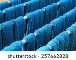 yarn drying after dye  drying ... | Shutterstock . vector #257662828