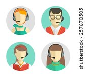vector icons set  male and... | Shutterstock .eps vector #257670505