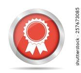 medallion icon. flat | Shutterstock . vector #257673085