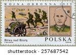 poland   circa 1984  a stamp...   Shutterstock . vector #257687542