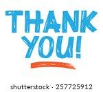 thank you lettering | Shutterstock .eps vector #257725912