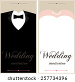 beautiful wedding  invitation... | Shutterstock .eps vector #257734396