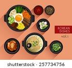 food illustration   korean food ... | Shutterstock .eps vector #257734756