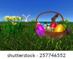 3d illustration depicting an...   Shutterstock . vector #257746552