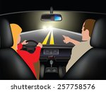 driving course at night   young ... | Shutterstock .eps vector #257758576