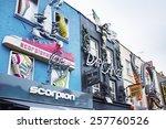 london  uk    april 17  2014 ...   Shutterstock . vector #257760526