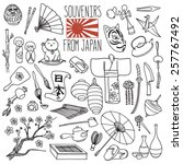 traditional souvenirs from... | Shutterstock .eps vector #257767492