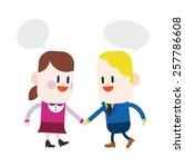 character illustration design.... | Shutterstock .eps vector #257786608