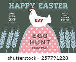 template egg greeting card ... | Shutterstock .eps vector #257791228