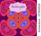 circular seamless pattern of... | Shutterstock .eps vector #257830018