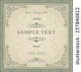 vintage frame on retro... | Shutterstock .eps vector #257840812