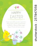 easter holiday greeting... | Shutterstock .eps vector #257847058
