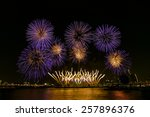 Seoul International Fireworks...