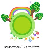 cartoon background | Shutterstock .eps vector #257907995