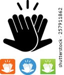 hands celebrating with a high 5.... | Shutterstock .eps vector #257911862