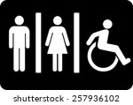 toilets icon | Shutterstock .eps vector #257936102