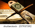 koran   holy book of muslims | Shutterstock . vector #257937392
