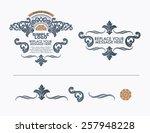 vector set  calligraphic design ... | Shutterstock .eps vector #257948228