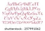 3d light pink alphabets with... | Shutterstock . vector #257991062