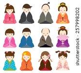 Japanese People Dress In...