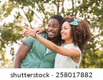 cute couple in the park on a... | Shutterstock . vector #258017882
