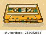 Vector Vintage Audio Cassette