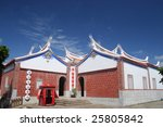 Traditional Chinese residential houses - stock photo