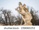 Small photo of Hermaphroditus and Salmacis statue in Lazienki Park (Royal Baths Park), Warsaw, Poland