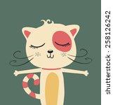 cute cat illustration. animal... | Shutterstock .eps vector #258126242