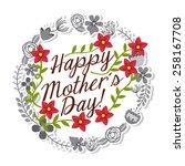 mothers day design  vector... | Shutterstock .eps vector #258167708