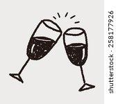 doodle cheers | Shutterstock . vector #258177926
