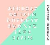 modern trendy geometric font.... | Shutterstock .eps vector #258183935