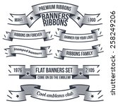 vintage classic banners and... | Shutterstock .eps vector #258249206