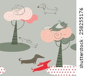 vector background with cats and ... | Shutterstock .eps vector #258255176