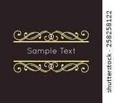 art deco frame. vector... | Shutterstock .eps vector #258258122