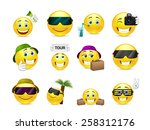 set of yellow smileys are sent... | Shutterstock .eps vector #258312176