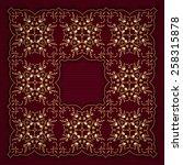 vintage floral ornamental decor ...   Shutterstock .eps vector #258315878
