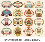 vintage labels with flower 2   Shutterstock .eps vector #258318692