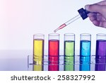 test tubes closeup.medical... | Shutterstock . vector #258327992