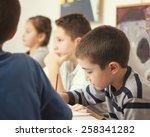 group of elementary school... | Shutterstock . vector #258341282