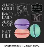 macaroons and hand lettering. | Shutterstock .eps vector #258345092