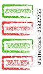 four rubber school stamps | Shutterstock .eps vector #25837255