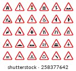road sign icons | Shutterstock .eps vector #258377642