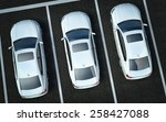 Stock photo white cars on a parking place 258427088