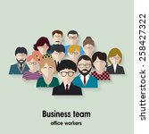 business team. group of office... | Shutterstock .eps vector #258427322